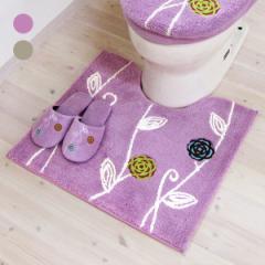 etoffe エトフ トイレマット レギュラータイプ 57cm×62cm 花柄 洗える パイル生地 裏面滑りにくい加工