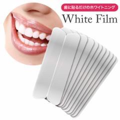 【代金引換不可】貼るだけ簡単 ホワイトフィルム 上・下2枚1組20シート