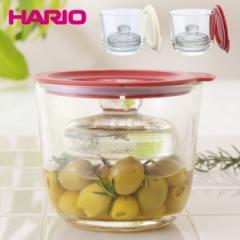 漬け物 漬物容器 簡単 おしゃれ ハリオ ガラスの一夜漬け器 耐熱ガラス