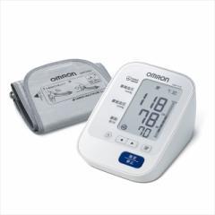 血圧計 オムロン デジタル自動上腕式血圧計 自動血圧計 家庭用 OMRON 送料無料