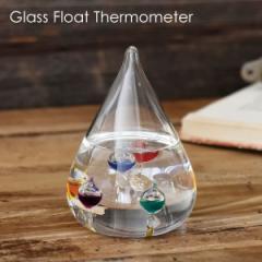温度計 インテリア おしゃれ ガリレオ温度計 ガラスフロート温度計 しずくS ファン・サイエンス