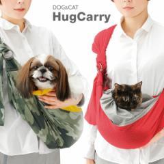 ペットキャリーバッグ スリング バッグ 犬用 猫用 抱っこ紐 ペット用品 メッシュ生地 飛び出し防止 巾着型 フタ付き わんにゃんだっこキ