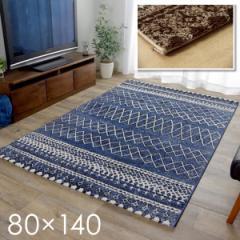 トルコ製 ウィルトン織カーペット 北欧調ラグ エディア ホットカーペット対応 床暖房対応 80cm×140cm 代金引換不可