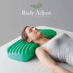 枕 まくら 低反発 肩 首の悩み ジェルピロー ジェル枕 ゲル枕 体圧分散 頸椎 睡眠姿勢サポート カバー付き Green Earth 仰向き 横向き