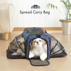 ペットキャリーバッグ 広がる2WAYバッグ お出かけ 旅行 犬 猫 折りたたみ コンパクト収納 飛び出し防止 ペットハウス メッシュ