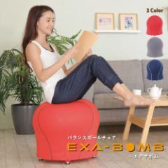 バランスボールチェア エクササイズチェア 体幹トレーニング イス 椅子 フィットネス 姿勢 エクサボム