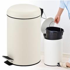 ゴミ箱 ごみ箱 ダストボックス ペール ペダル式ペール ふた付き フタ付 円形 ラウンド型 洗える 内容器付き