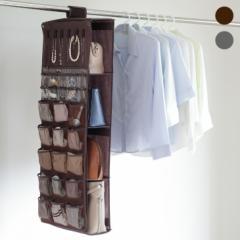 かばん バッグ 収納ラック 同色2個組 アクセサリー 靴下 タオル 吊り下げ バッグハンガー ハンガーラック クローゼット カバンラック