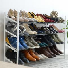 シューズラック 伸縮 式4段 スリム 靴スタンド 下駄箱 靴収納棚 シューズホルダー 省スペース 一人暮らし