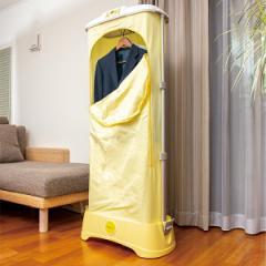 部屋干し 乾燥機 衣類乾燥機 折りたたみ式 衣類乾燥室 コンパクト収納 スピード乾燥 ニオイ対策