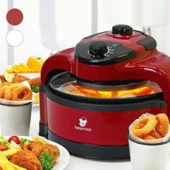 ヘルシー 揚げる 焼く 煮る 油なし カロリーカット 遠赤外線 ヘルシー調理 エアロ・オーブン ノンフライヤーオーブン 電気フライヤー