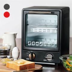 オーブントースター 縦型 2段 トースター おしゃれ スリム 省スペース コンパクト パン 朝食 一人暮らし