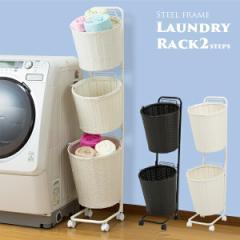 ランドリーバスケット 2段 洗濯かご 洗濯物入れ 脱衣カゴ 大容量 ランドリーラック ランドリーワゴン ランドリー収納 ランドリーボックス