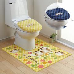 抗菌防臭加工ふくろう柄トイレマットシリーズ 洗浄暖房用フタカバー