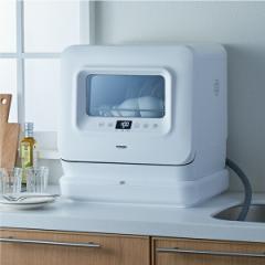 食器洗い乾燥機 コンパクト 工事不要 食洗機 乾燥機 タンク式 食器洗浄機 食器洗い 卓上型食器洗い 乾燥機 小型 分岐水栓使用可 代金引換