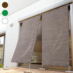 日よけ 目隠し シェード 日除け サンシェード すだれ お洒落な遮熱アルミ 日本製 タープ メッシュ UVカット 日差し 紫外線対策 断熱 遮光