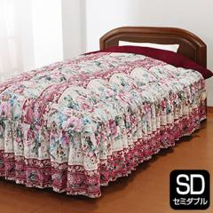NiceSleep/ナイススリープ あったか3層構造ボリュームマイヤー毛布地 ベッド布団フリル付き セミダブル