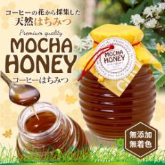 【澤井珈琲】コーヒーの花から採集した コーヒーはちみつ 200g(珈琲/天然はちみつ/ハチミツ/蜂蜜)※冷凍便同梱不可