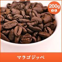 【澤井珈琲】マラゴジッペ 200g袋 (コーヒー/コーヒー豆/珈琲豆/ガテマラ/グアテマラ/グァテマラ)
