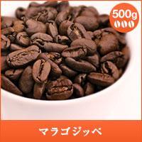 【澤井珈琲】マラゴジッペ 500g袋 (コーヒー/コーヒー豆/珈琲豆/ガテマラ/グアテマラ/グァテマラ)