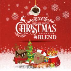 【澤井珈琲】1分で出来るコーヒー専門店のクリスマスブレンドたっぷり70杯分入りドリップバッグ福袋