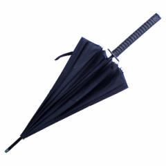 和傘16本骨 日本サムライ刀傘 日本刀ジャンプ傘 ビックサイズ/送料無料