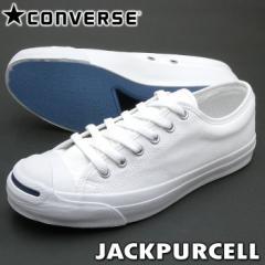 CONVERSE コンバース ジャックパーセル ホワイト スニーカー /32260370