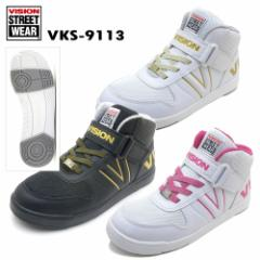 キッズ ダンスシューズ 屋内用 子供用 スニーカー ヒップホップ 衣装 ビジョン ハイカット ベンチュラ ジュニア VISION VKS-9113 PSsale