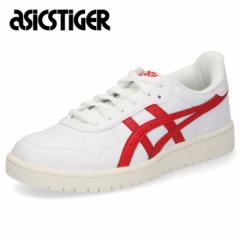 【還元祭クーポン対象】アシックスタイガー ジャパン エス レディース スニーカー 靴 ASICS Tiger JAPAN S 1192A148-100 ホワイト レッド