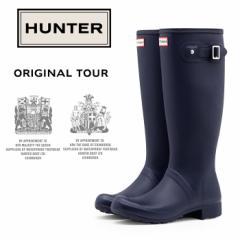 【BIGSALEクーポン対象】 HUNTER ハンター ユニセックス オリジナル ツアー ORIGINAL TOUR WFT1026RMA