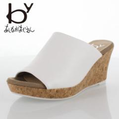 byあしながおじさん 靴 8750175 ミュール サンダル ウェッジソール ホワイト レディース