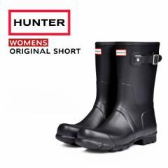 【BIGSALEクーポン対象】 HUNTER ハンター レディース オリジナル ショート WOMENS ORIGINAL SHORT 1000 WFS1000RMA ブラック BLACK