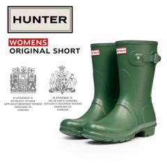 HUNTER ハンター レディース オリジナル ショート WOMENS ORIGINAL SHORT 1000 WFS1000RMA ハンター グリーン HUNTER GREEN