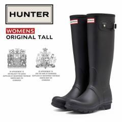 【BIGSALEクーポン対象】 HUNTER ハンター レディース オリジナル トール WOMENS ORIGINAL TALL 1000 WFT1000RMA ブラック BLACK