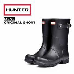 【BIGSALEクーポン対象】 HUNTER ハンター メンズ オリジナル ショート MENS ORIGINAL SHORT 9000 MFS9000RMA ブラック BLACK