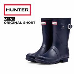 【BIGSALEクーポン対象】 HUNTER ハンター メンズ オリジナル ショート MENS ORIGINAL SHORT 9000 MFS9000RMA ネイビー NAVY