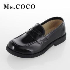 MsCOCO ミスココ MC-1908 ブラック キッズ ジュニア フォーマルシューズ ローファー 黒