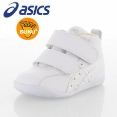 【BIGSALEクーポン対象】 asics アシックス ファブレ FIRST SL3 TUF123 0101 スクスク ベビー シューズファースト 赤ちゃん ホワイト