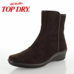 トップドライ ブーツ レディース ゴアテックス TOP DRY TDY-3929A ダークブラウンスエード ショートブーツ 雨 雪 撥水 防水 靴 3E