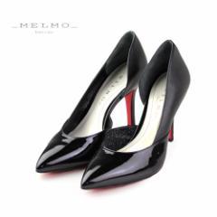 MELMO 靴 メルモ レッドソール パンプス 7452 ポインテッドトゥ セパレート ヒール ブラック 抗菌 防臭 本革 スムース