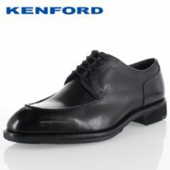 リーガルコーポレーション ケンフォード KENFORD KN42 AE ブラック メンズ ビジネスシューズ 外羽根Uチップ 撥水加工 3E