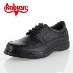 【BIGSALEクーポン対象】 ボブソン BOBSON B5207 ブラック メンズ ウォーキングシューズ ビジネスカジュアル 本革 4E