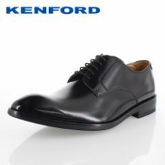 ケンフォード KENFORD KN51 ACJ ブラック メンズ ビジネスシューズ プレーントゥ 3E 紳士靴 本革