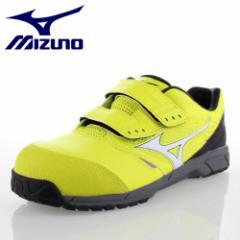 ミズノ MIZUNO オールマイティLS C1GA1701 45 イエロー ワーキング スニーカー 安全靴 セーフティーシューズ 作業靴 メンズ 3E