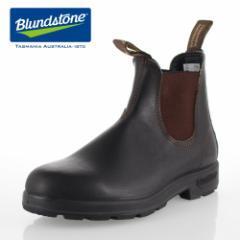 ブランドストーン Blundstone サイドゴアブーツ BS 500050 Stout Brown レディース メンズ レザー ブラウン