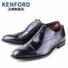 【BIGSALEクーポン対象】 ビジネスシューズ 本革 ブラック ケンフォード KENFORD KB48 ABJEB 4E 幅広 ストレートチップ リーガルコーポレ