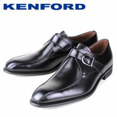 ケンフォード KENFORD KB49AJ ブラック 3E メンズ ビジネスシューズ モンクストラップ リーガルコーポレーション 革靴