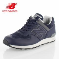 ニューバランス スニーカー メンズ new balance M576 GBB BLUE スエード カジュアル UK製 天然皮革 NB ワイズD