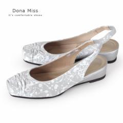 コンフォートパンプス バックストラップ Dona Miss ドナミス 4009 オフホワイト ワイズ 3E 本革 コンフォートシューズ レディース 靴