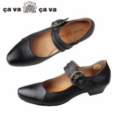 【BIGSALEクーポン対象】 cavacava サヴァサヴァ 靴 3720103 カジュアル ワンストラップ パンプス ローヒール バブーシュ 日本製 ブラッ